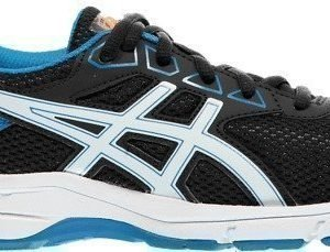 Asics J Gel-Galaxy 9 Gs tennarit